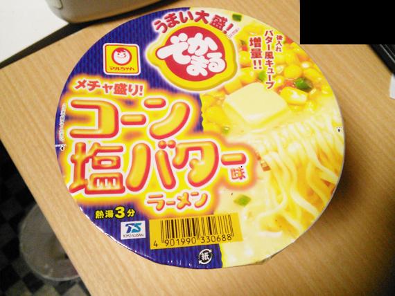マルちゃん でかまるコーンバターラーメン