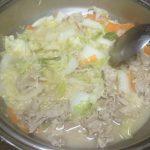 名古屋と言えばスガキヤだがや!!スガキヤ味の鍋を食べてみたので家族の思い出とともに紹介してみたった
