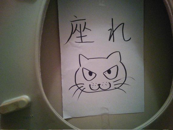 尿漏れに困ってる人は洋式トイレで座って用を足せば良いよって話【何より汚しません】