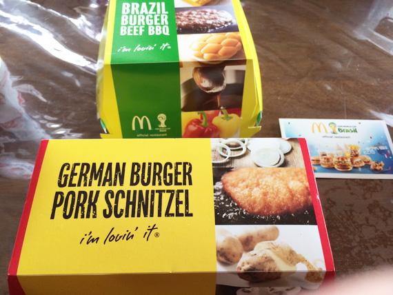 ブラジルバーガーとドイツバーガー