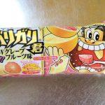 セブン&アイ限定商品『フルーツなガリガリ君とびだせWグレープフルーツ味』を食べてみた…果汁と果肉がたっぷりでかなり美味しい!