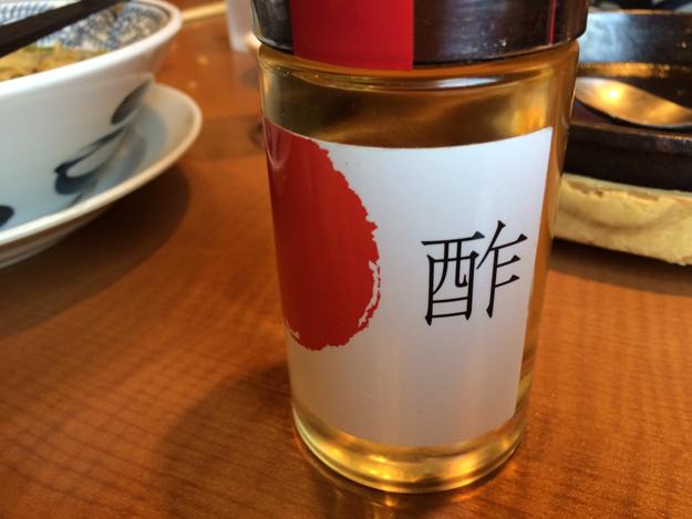 丸源ラーメンの酢