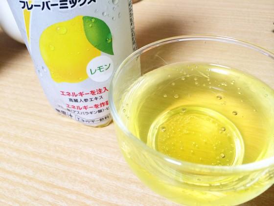 リアルゴールド フレーバーミックス レモン