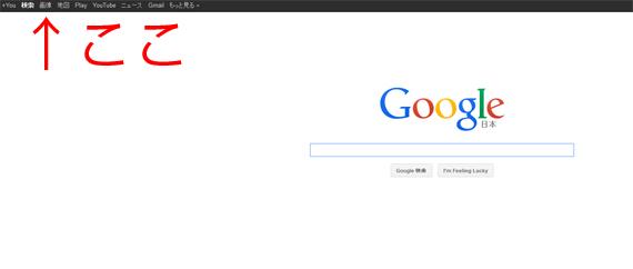 画像やイラストの無断転載はGoogle画像検索で20秒もあればわかるよって話【災害時のデマ等もすぐ見抜けます】