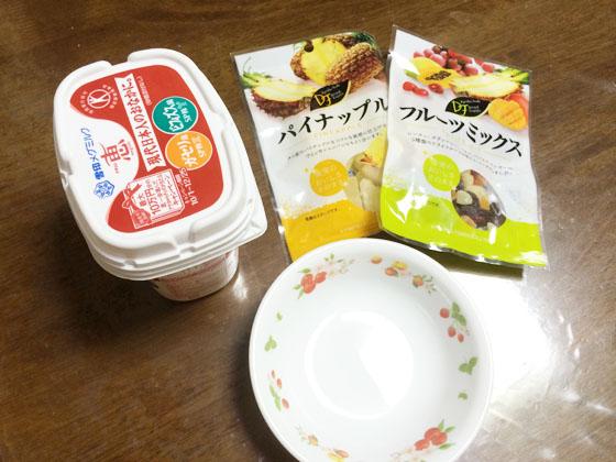 簡単で毎日続けられて美味しい!ドライフルーツのヨーグルト漬けの作り方…自然な甘さと柔らかフルーツに!