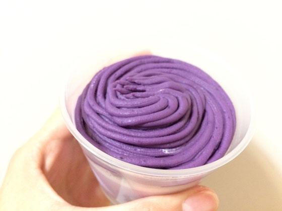 能登紫芋のモンブランムース