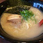愛知県近辺でとんこつラーメン食べたいなら「本丸亭」がオススメだよって話…濃厚だけど女性も食べられる