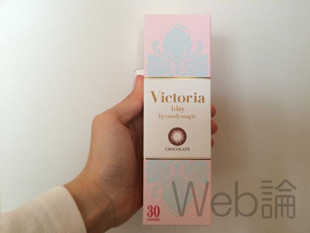 ヴィクトリアワンデー チョコレート