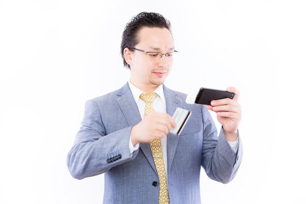 クレジットカードで支払い出来る固定費とネットで払えるサイトまとめ