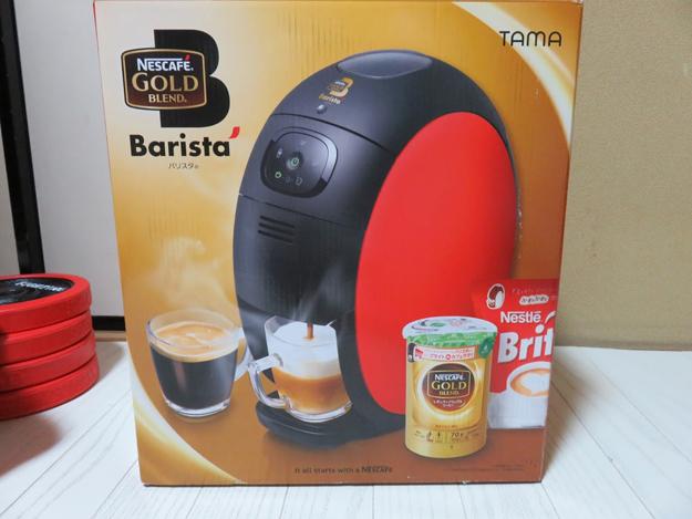 ネスカフェ「ゴールドブレンド バリスタ」買った感想と評価まとめ…コーヒーを飲む手間が省けるのでオススメ
