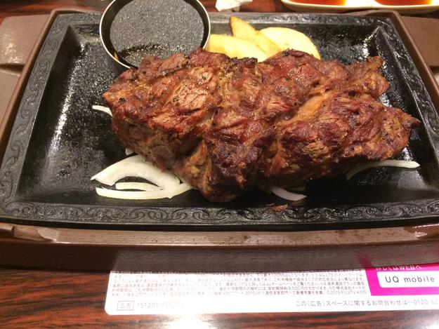 ステーキガストの塊肉
