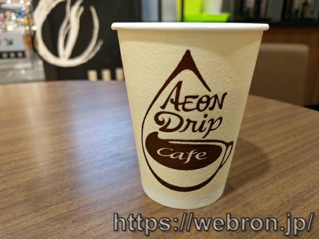 イオンの100円コーヒー店が便利な件…休憩・ブログ更新スペースに