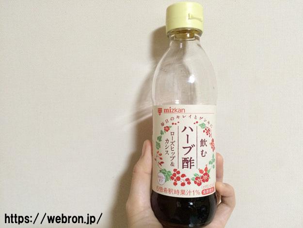 「飲むハーブ酢」が美味しいから毎日飲むのにオススメ!健康効果もたっぷり