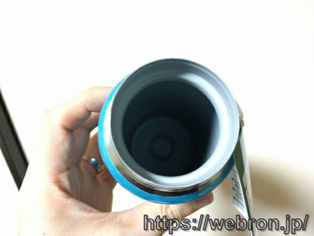 象印 水筒 直飲み ステンレスマグ 360ml
