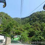 岐阜公園「金華山ロープウェー」感想…景色・歴史・料理に満足!