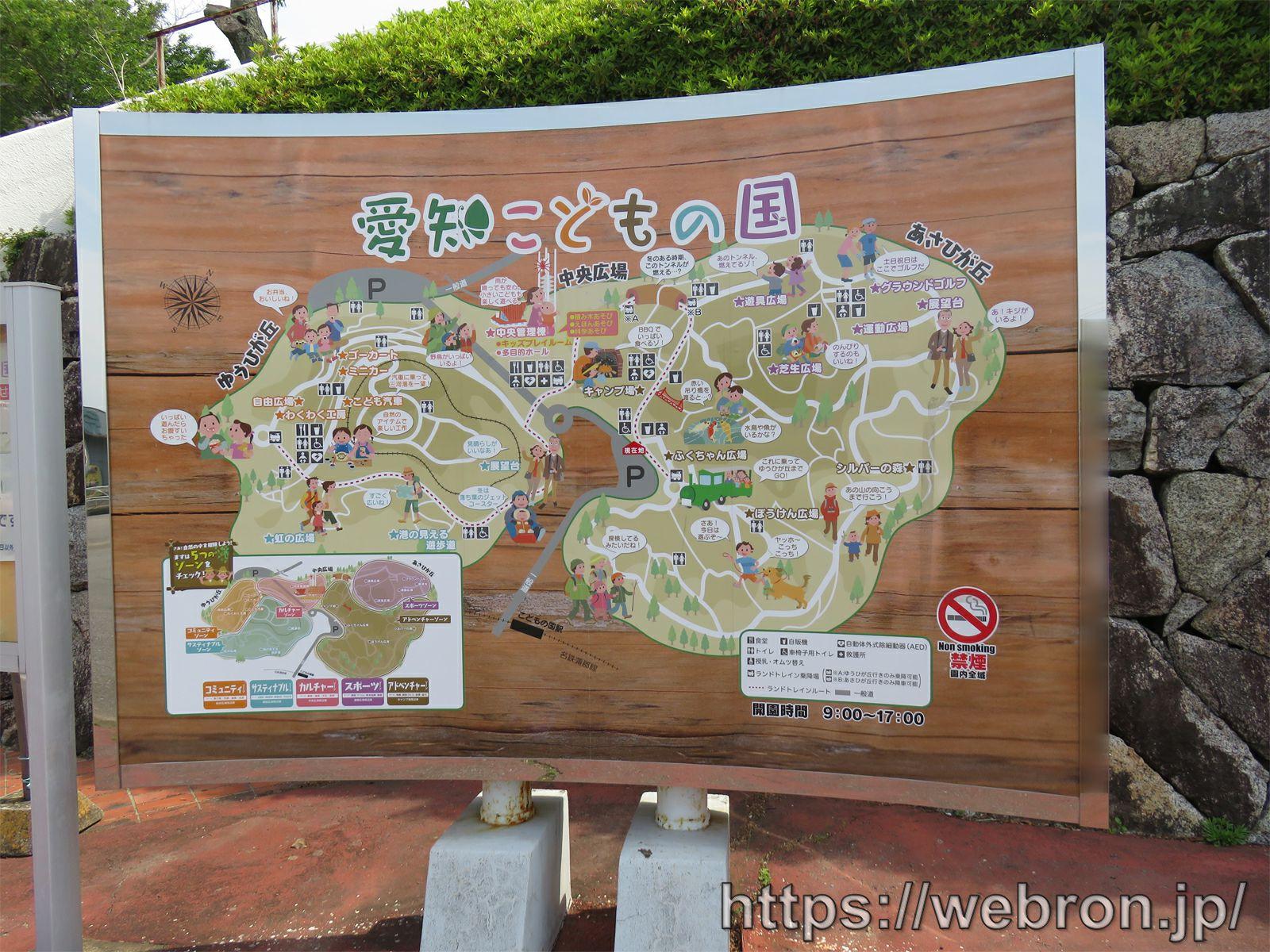 愛知こどもの国のマップ