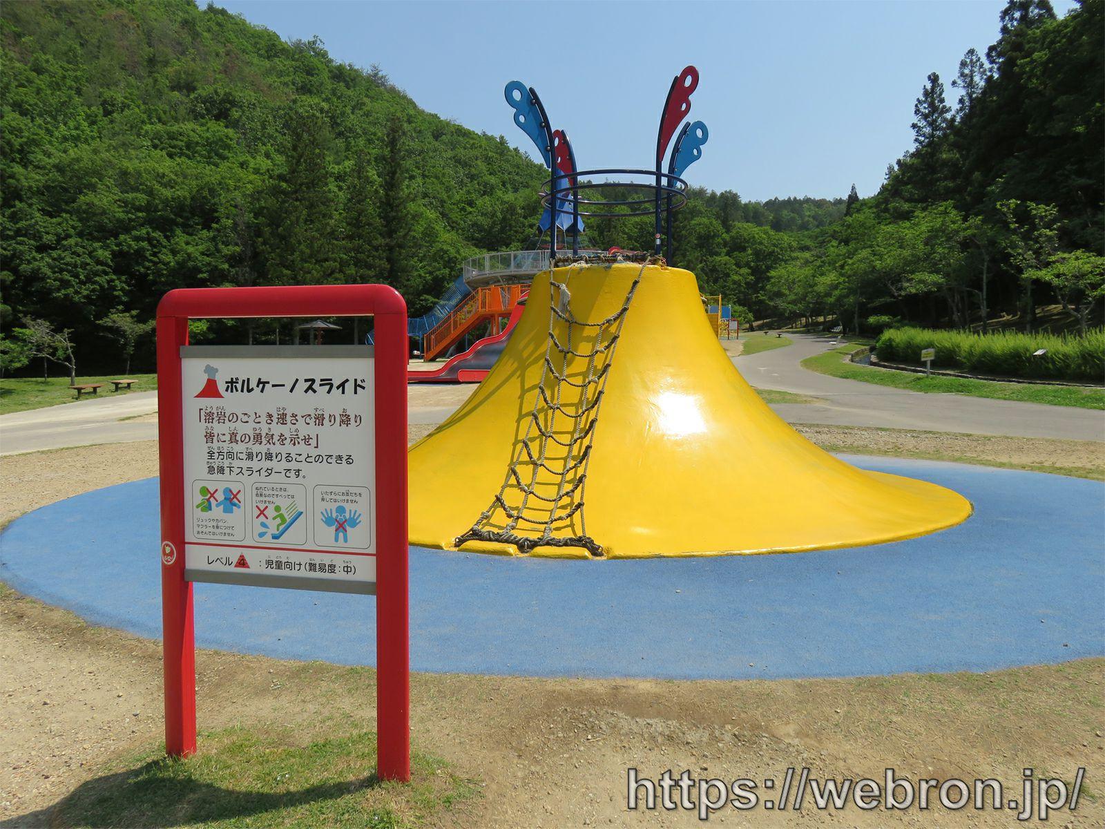 岐阜ファミリーパーク