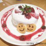 ヨーグルトクリームパンケーキ