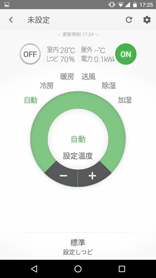 Daikin APPの操作画面