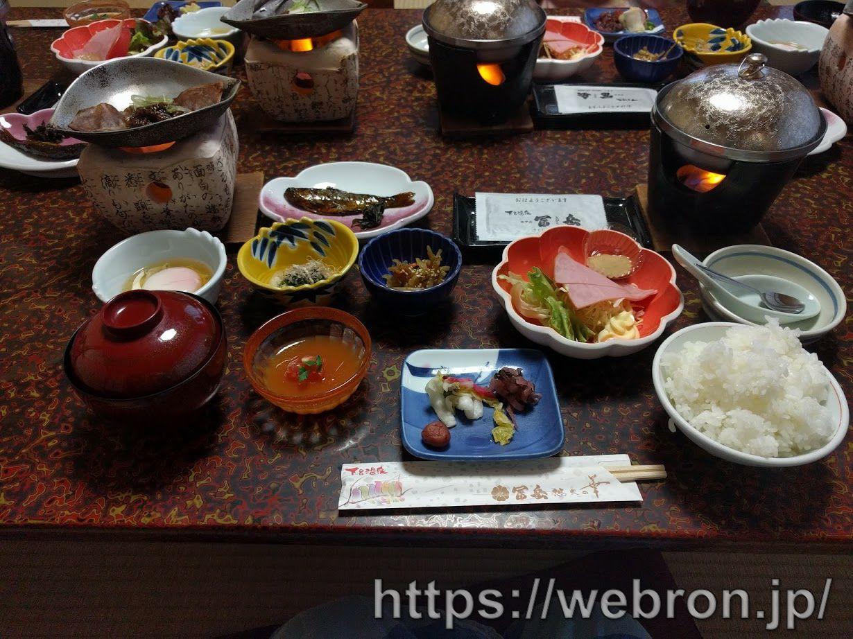 富岳の食事
