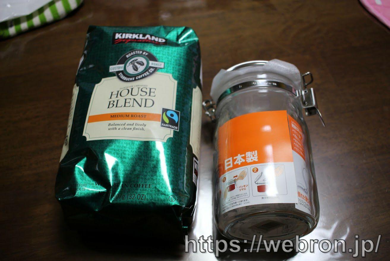 コーヒー豆と瓶