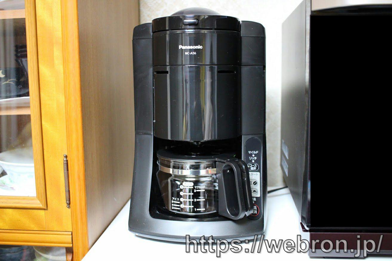 パナソニック コーヒーメイカー NC-A56-Kを買った感想…全自動で豆から作れ楽だからオススメ