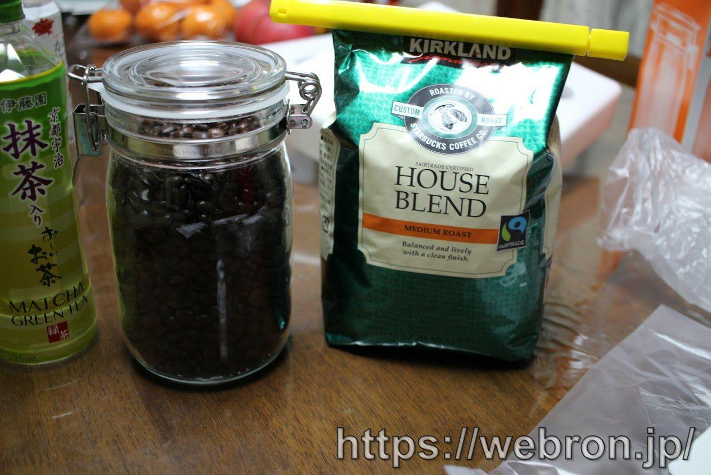 「スターバックス コーヒー豆」は高いけど香りが良くて最高に美味しいので超絶オススメって話