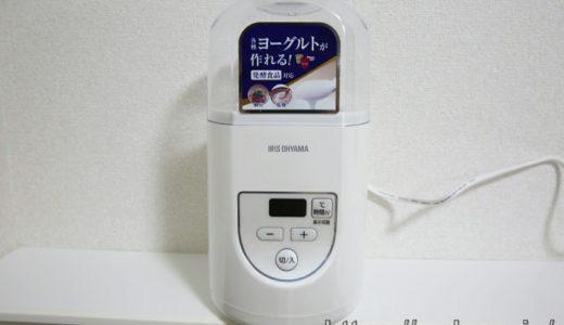 R-1ヨーグルトで風邪予防始めます…ヨーグルトメーカーを使えば安価で量産可能でした