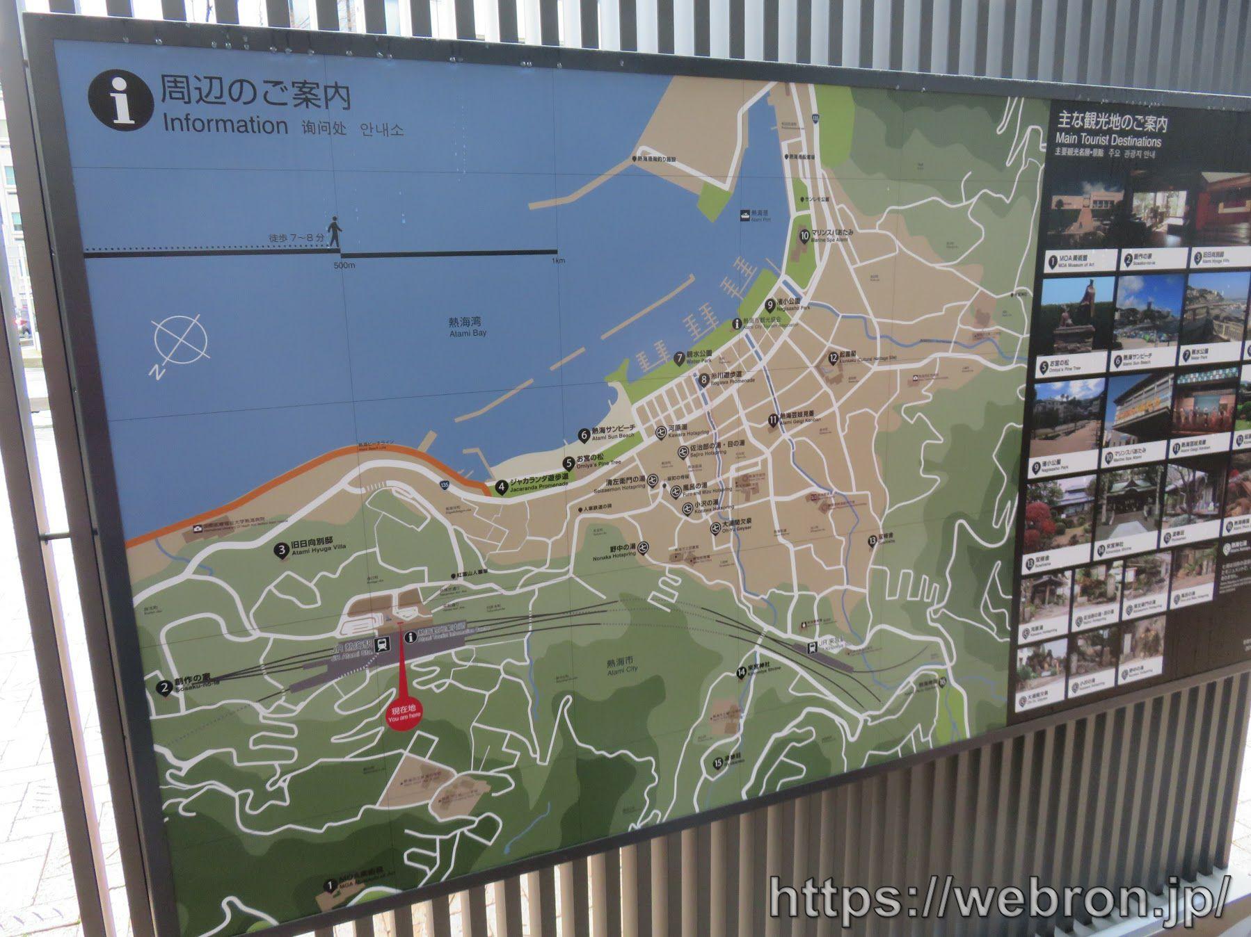 熱海駅の周辺マップ