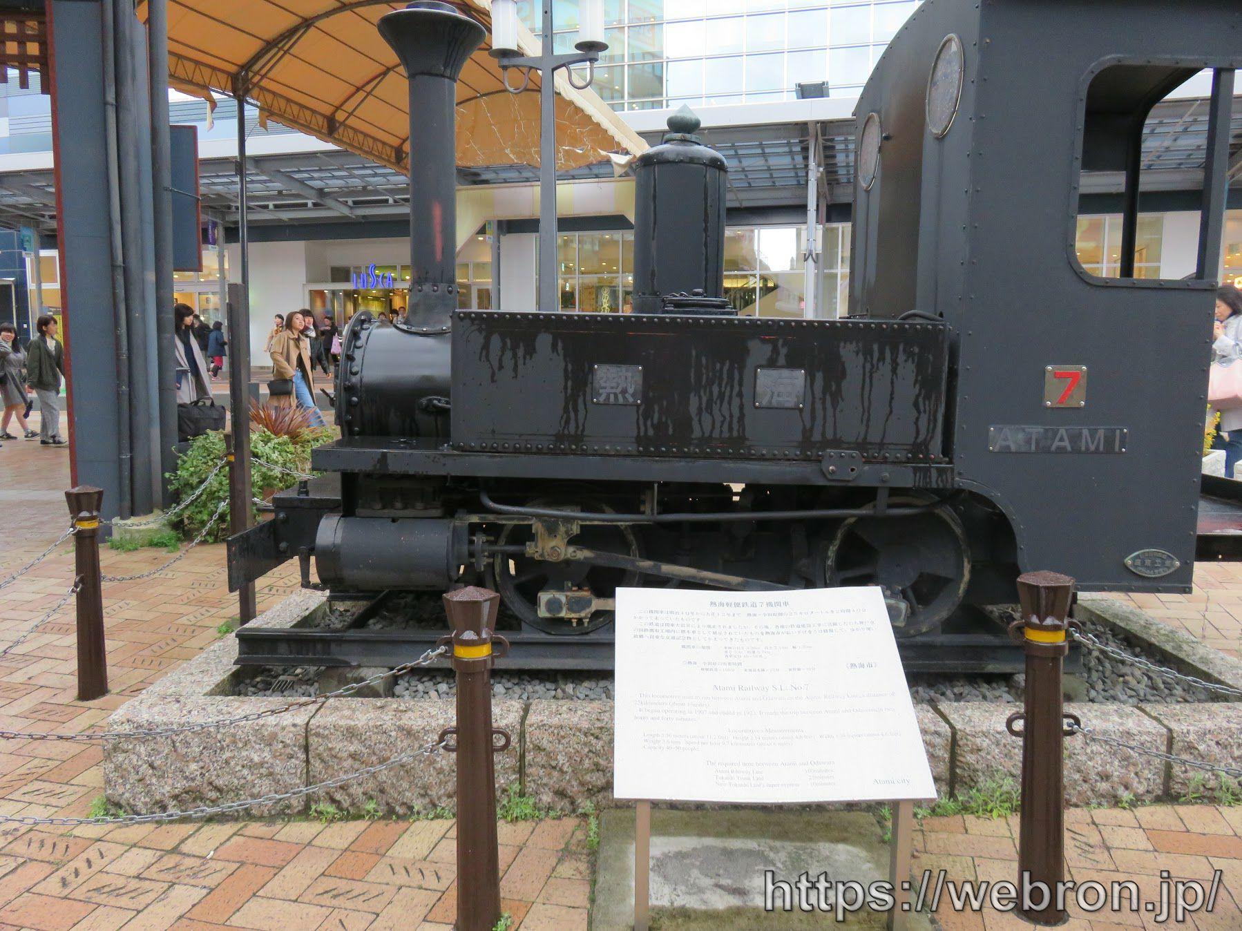 熱海駅にある機関車
