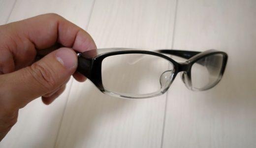 花粉症対策メガネをつけてみた感想…曇るなどのデメリットはあるが確実に目のかゆみは軽減できました