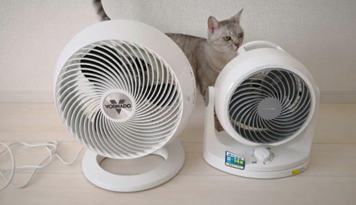 サーキュレーターでエアコンの効果を上げて節約が出来る件…空気の流れを掴むと自在に変えれて便利です