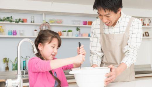 子供に積極的にお手伝いをしてもらう方法…お小遣い報酬型制度にしたら色々やってくれるようになりました