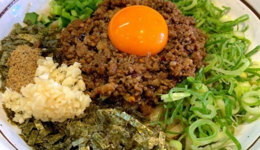 麺屋はなびの台湾まぜそばを食べてみた感想…確かに辛いけどめちゃくちゃ美味しかった